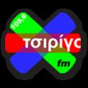 Tsirigo FM-Logo