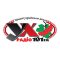 UH Radio-Logo