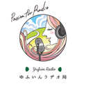 Yufuin Radio-Logo
