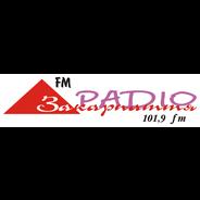 Zakarpattya FM-Logo