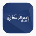 Al Rabia 107.8-Logo