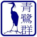 Blue Heron Radio-Logo