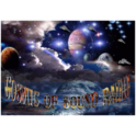 Cosmic of Sound Radio-Logo