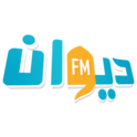 Diwan FM-Logo