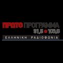 ERA 1 Proto Programma-Logo