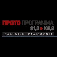 ERT 1 Proto Programma-Logo