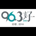 FM 96.3-Logo