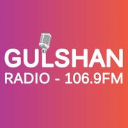 Gulshan Radio-Logo