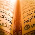Wer den hundertsten Namen Allahs findet, dem eröffne sich das Wesen der Welt...