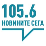 105.6 Novinite Sega-Logo
