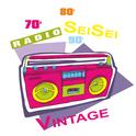Radio SeiSei Vintage-Logo