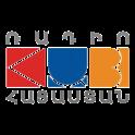 Radio Hay-Logo