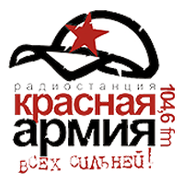 Red Army-Logo