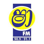 Shaa FM-Logo