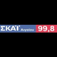 Skai Aigaiou-Logo