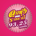 Smooth Kiss FM 93.25-Logo