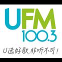 UFM100.3-Logo