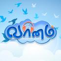 Vaanam FM-Logo